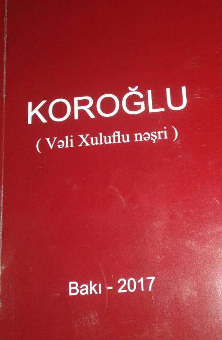 """Professor Yeganə İsmayılovanın tərtibatı ilə """"Koroğlu"""" dastanının Vəli Xulu ..."""