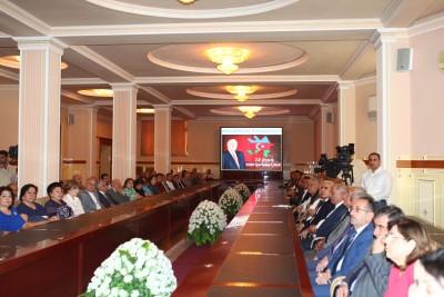 Bakı Dövlət Universitetində Milli Qurtuluş Günü qeyd edilib